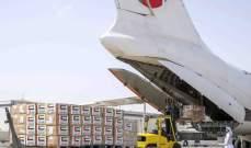 سلطات الإمارات أرسلت طائرة مساعدات طبية إلى إقليم كردستان لدعمه بالحد من انتشار كورونا