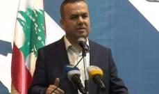 فضل الله: هناك من يستغل ويضغط من خلال أسعار العملة اللبنانية لتحقيق بعض المآرب السياسية