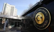 خارجية تركيا: رفع الكونغرس الحظر على تزويد قبرص بالسلاح يفتح الطريق لتصعيد خطير