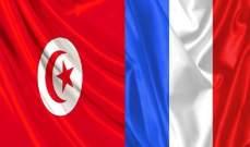 خارجية فرنسا أدانت الإعتداء على حرس الحدود في تونس: ندعمها في حربها على الإرهاب