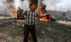 داخلية أفغانستان: مقتل 7 أشخاص وإصابة 16 آخرين بانفجار دراجة قرب مسجد