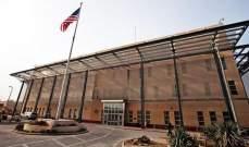 سفارة أميركا ببغداد: واشنطن ستواصل مساءلة العراقيين المتورطين بالانتهاكات والفساد