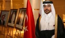 قنصل قطر لدى تركيا: الأزمات الأخيرة عززت العلاقات الثنائية بين البدين