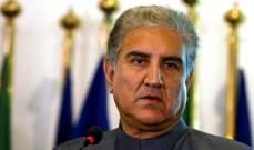 وزير الخارجية الباكستاني: ايران تريد خفض التصعيد