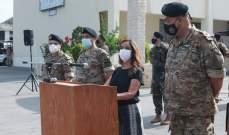 عكر تفقدت ألوية وأفواج الجيش بصيدا والزهراني: ندين ما تتعرض له غزة والقدس من إعتداءات عنيفة