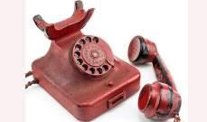 هاتف هتلر الذي بيع مقابل 243 ألف دولار مزور