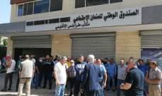 نقيب السائقين العموميين في الشمال: لإعادة حق المتعاقدين في مركز ضمان طرابلس