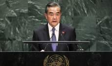 خارجية الصين: لن نخشى التهديدات والنزاعات التجارية قد تؤدي لركود عالمي