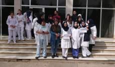 عمال ومستخدمو مستشفى بعلبك الحكومي نفذوا اعتصاما تحذيريا