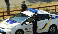 وسائل إعلام أوكرانية: رجل يطلق النار على عناصر للشرطة في كييف