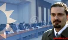 القبس: اول مكاسب المستقبل هو تريث الحريري في تقديم استقالته