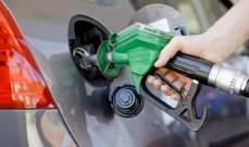 تراجع سعر صفيحة البنزين 200 ليرة والمازوت 400 ليرة