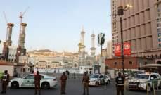 شرطة الرياض: القبض على شخصين بحوزتهما كمية كبيرة من الأسلحة والمخدرات والنقود المزورة