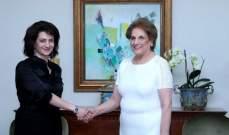 اللبنانية الاولى بحثت مع قرينة رئيس وزراء ارمينيا تعزيز العلاقات اللبنانية - الارمينية