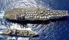 تحطم عجلة مروحية تابعة للبحرية الأميركية إثر اصطدامها برصيف بنيويورك
