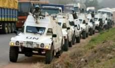 """القمة """"الأوروبية - الأفريقية"""" تقر إجراءات جديدة لمكافحة تهريب البشر"""