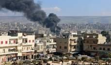 إنفجار في مدينة عفرين في سوريا دون خسائر بالأرواح