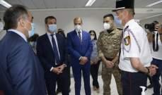 وزير الصحة الفرنسي جال في مطار بيروت الدولي