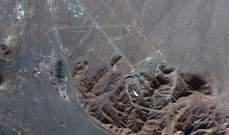 أسوشيتد برس: صور الأقمار الصناعية أظهرت عمليات بناء بمنشأة نووية إيرانية