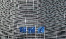 """الاتحاد الأوروبي يدعو بريطانيا إلى التفاوض بجدية منعاً لـ""""بريكست"""" بلا اتفاق"""