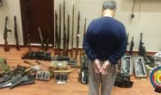 توقيف شخص نشر رسالة صوتية عبر واتساب يحرّض فيها على استخدام السلاح ضد الجيش