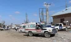 سقوط 7 قتلى بتفجيرين في الصومال