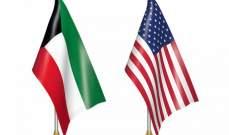 السفارة الأميركية في الكويت: ملتزمون بأمن البلاد ودول الخليج كافة