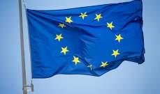 """الاتحاد الأوروبي دان """"الهجوم المروع"""" على مركز للمهاجرين في ليبيا"""