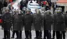 أ.ف.ب: فرنسا توقف 5 أشخاص دعوا لمهاجمة الشرطة خلال قمة مجموعة السبع