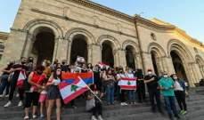 إضاءة الشموع في يريفان تخليدا لذكرى ضحايا انفجار بيروت