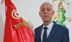 التلفزيون الرسمي التونسي أعلن فوز قيس سعيد برئاسة تونس بنسبة 75 بالمئة