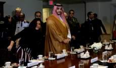 بلينكن يبحث العلاقات الثنائية مع نائب وزير الدفاع السعودي