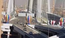 """السيسي افتتح جسر """"تحيا مصر"""" الأعرض في العالم"""