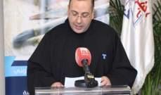 الأب بوعبود من بكركي: مواقف الراعي تجسد هوية لبنان الحقيقية