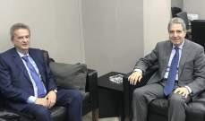 وزير المال التقى حاكم مصرف لبنان وبحث معه المواضيع المالية والنقدية
