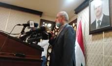 """حسن حردان: """"قانون قيصر"""" لن ينال من عزيمة سوريا التي ستحبط أهداف الحصار الأميركي"""