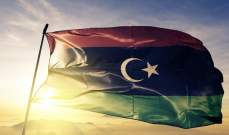 عضو المجلس الأعلى للدولة في ليبيا: لم تتم دعوتنا إلى اجتماعات القاهرة