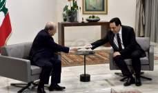 الشرق الاوسط: دياب لن يتناغم مع طلب عون بدعوة مجلس الوزراء للانعقاد للبحث بالتدقيق الجنائي