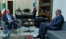 الرئيس عون التقى الوزير السابق طارق الخطيب