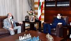 الحريري بحث مع سفير النروج الأوضاع العامة والعلاقات الثنائية بين البلدين