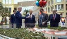 """بوتين يزور """"جزيرة الأحلام"""" في موسكو"""