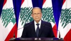 الرئيس عون وجه رسالة لمجلس النواب عبر بري طلب فيها البت بموضوع التكليف