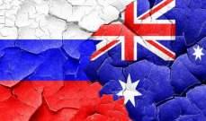 سلطات أستراليا فرضت عقوبات فردية ضد أشخاص روس بسبب حادثة مضيق كيرتش