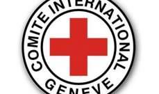 الصليب الأحمر الدولي يسحب 71 من موظفيه الأجانب في اليمن لانعدام الأمن