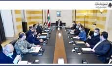 رئاسة مجلس الوزراء تنشر النص الكامل المتعلق بتحديث استراتيجية مواجهة كورونا