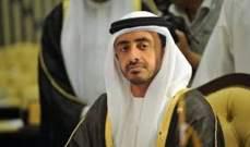 وزير خارجية الإمارات: أتينا اليوم لنقول للعالم أن نهجنا هو السلام