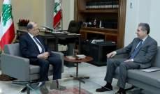 الرئيس عون التقى وزني وبحث معه بالأوضاع المالية والاقتصادية