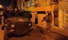 """توقيف 16 مشتبها بالانتماء إلى """"داعش"""" خلال عمليات أمنية في إسطنبول"""