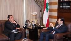 """""""جنسيتي كرامتي"""" اطلعت الحريري على معاناة أبناء الأم اللبنانية المتزوجة من أجنبي"""