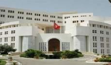 وزير شؤون خارحية تونس في زيارة رسمية الى البرتغال الاثنين والثلاثاء